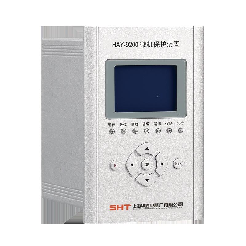 HAY-9200系列综合保护测控装置