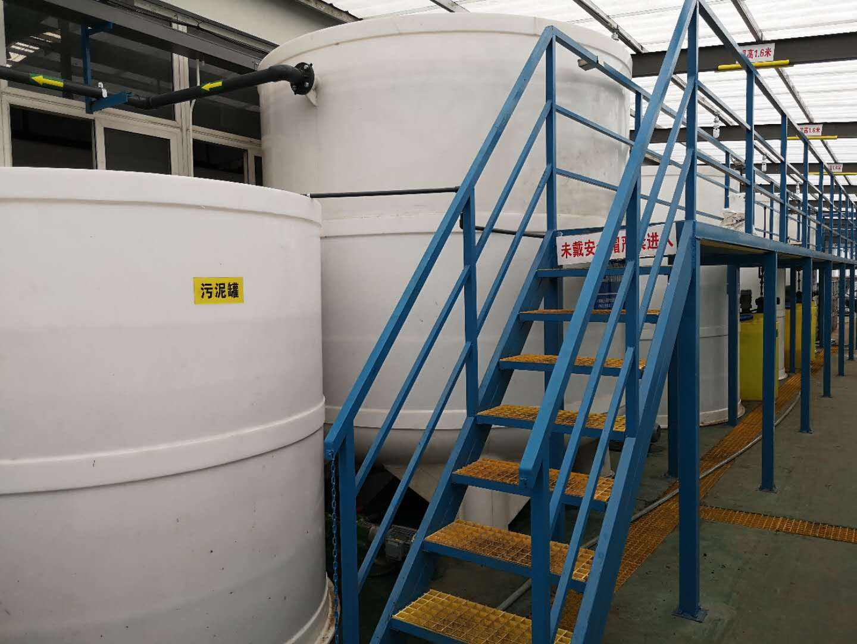 造纸厂废水零排放会遇到哪些问题?