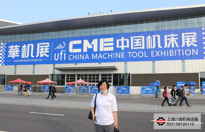 Diebold参加CME彩世界手机版直播展