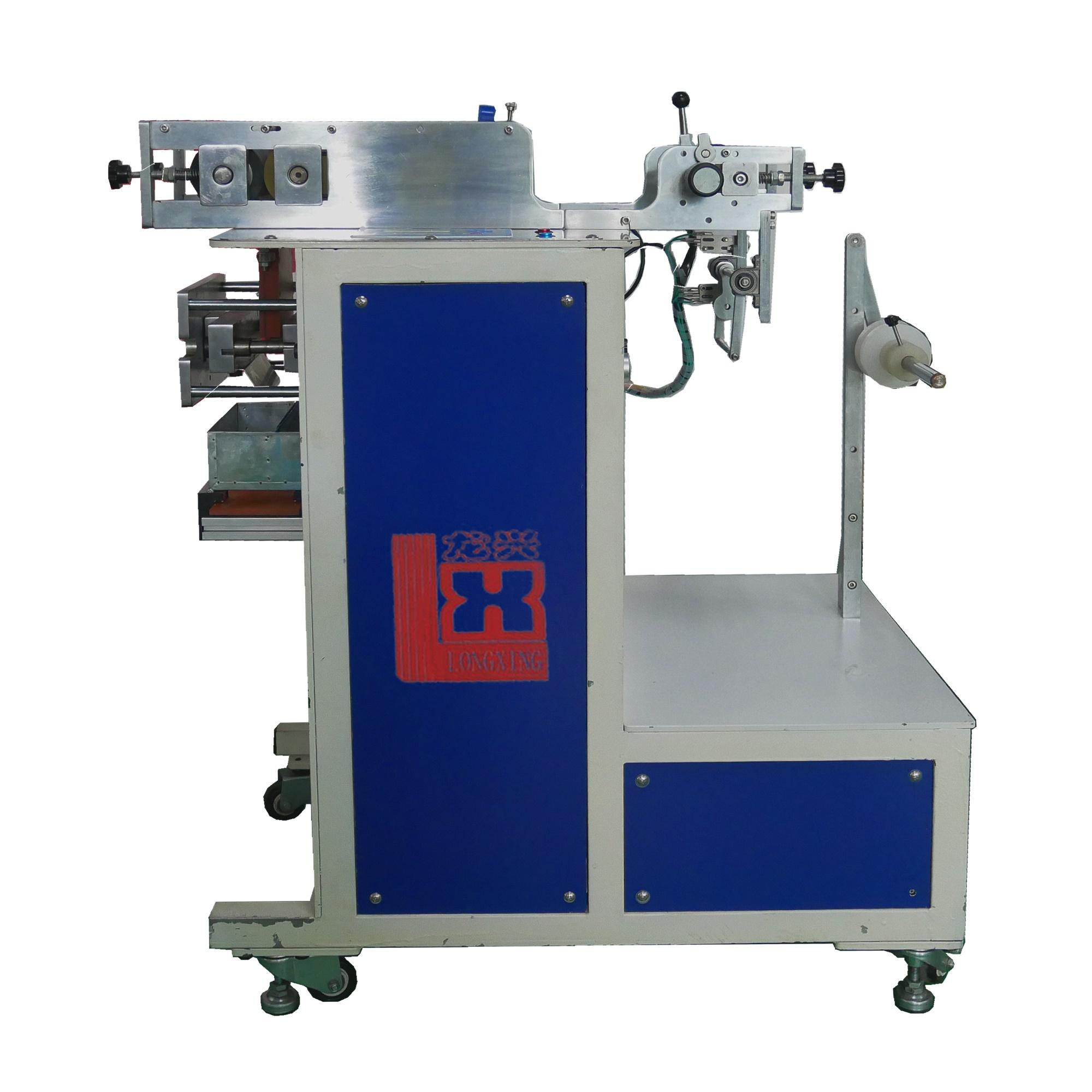 LX1069 自动裁链机