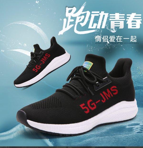 新款5G空调鞋