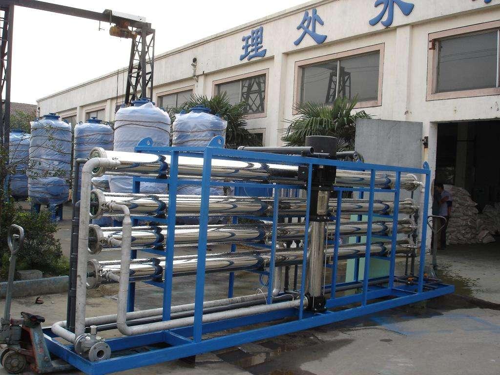 电镀行业纯水设备.jpg