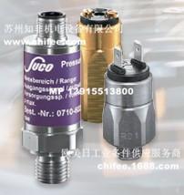 suco压力开关0166油压开关0184压力继电器0184压力传感器0720在移动液压和工程机械的成功案例