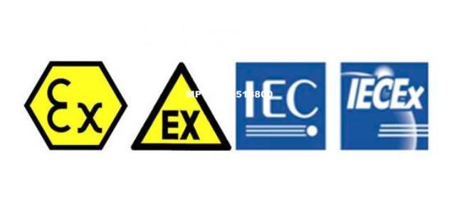 atex防爆认证.png