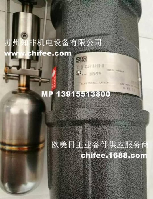 美国SOR索尔107AL-K12-P1-F0A浮球液位开关751A-F7A-B-A8-N8液位计BH-005023-05