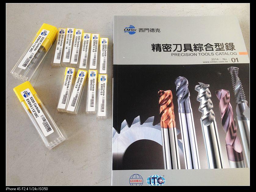 中国台湾CMTEC刀 具