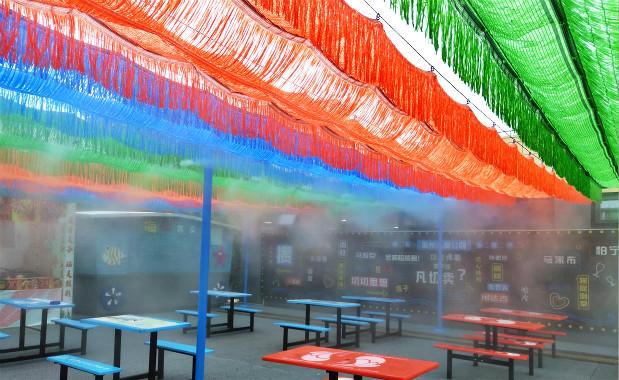 衢州儿童公园人工造雾贝斯特全球最奢华网页降温案例