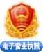 微信图片_20200710125516.jpg