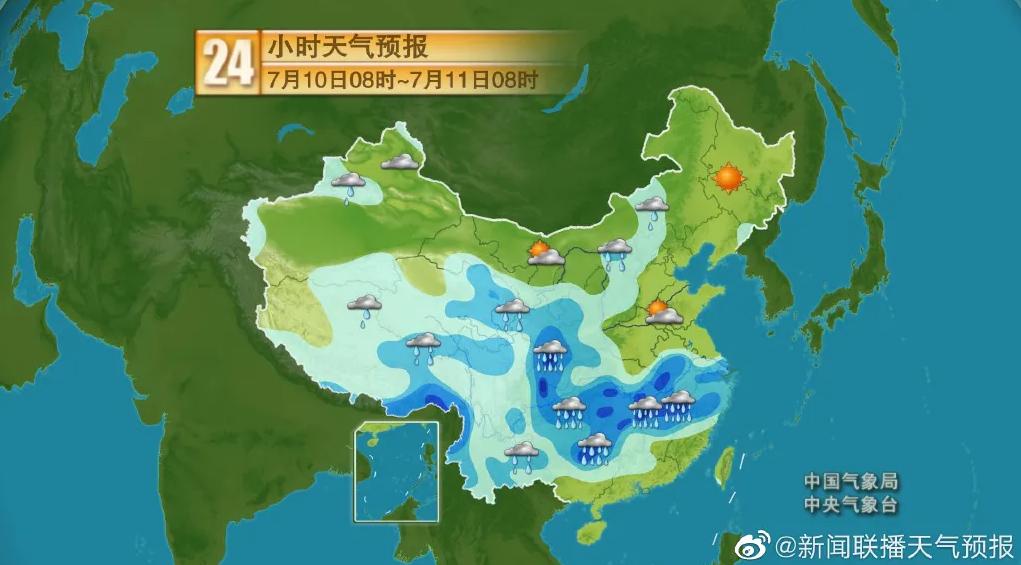 近期13省份仍有大到暴雨,物流时效将受延迟。