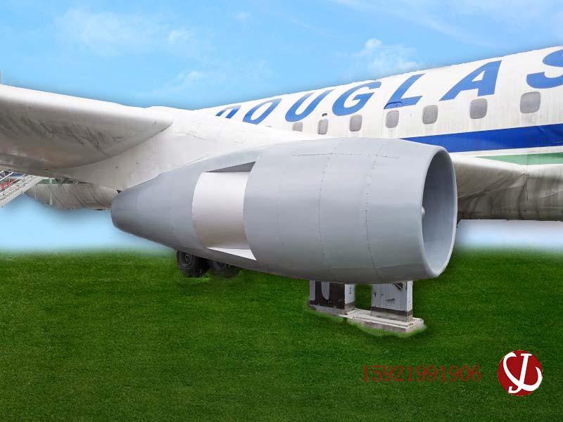 仿真飞机模型