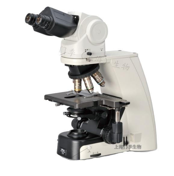 Ci生物显微镜