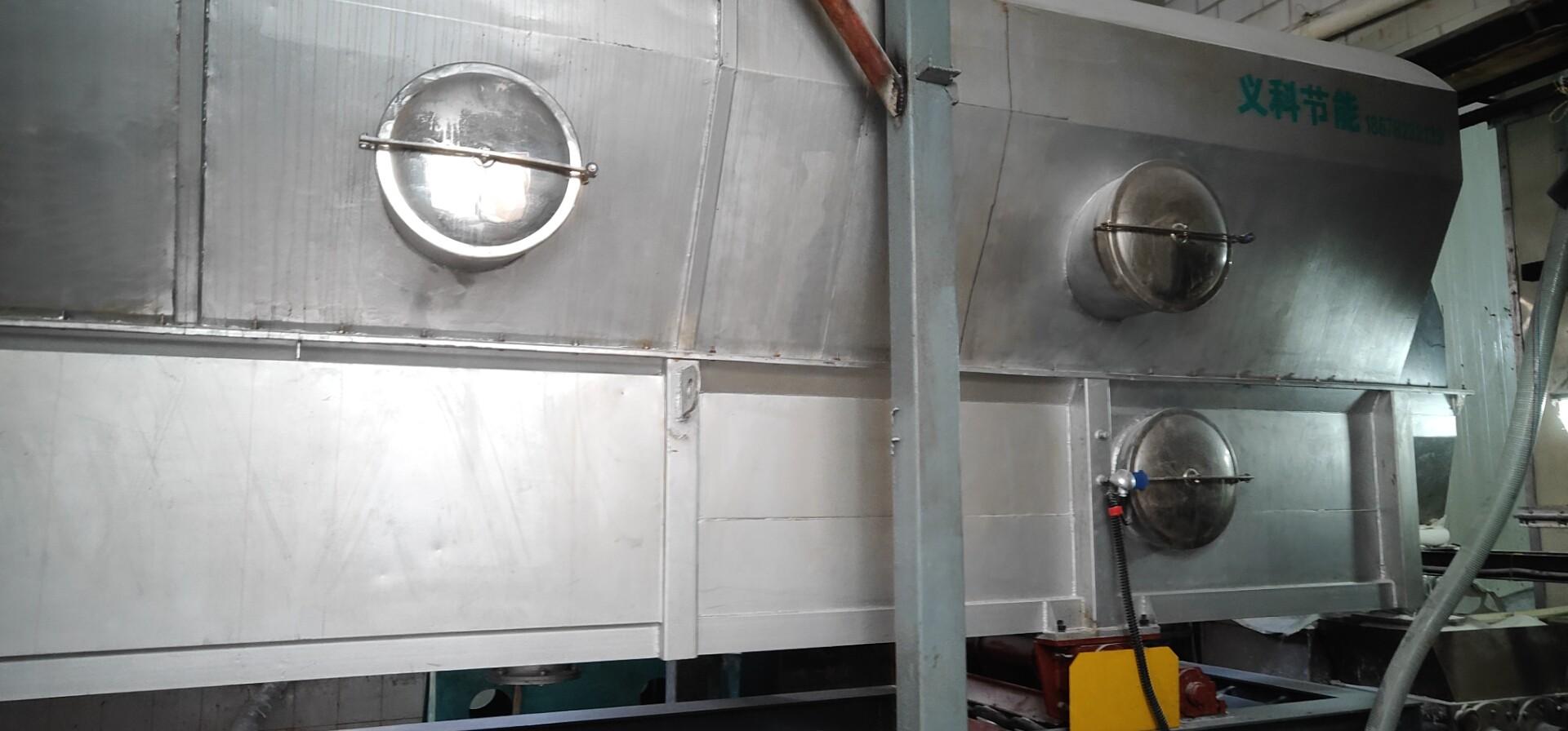 需低温烘干晶体颗粒的高效干燥设备