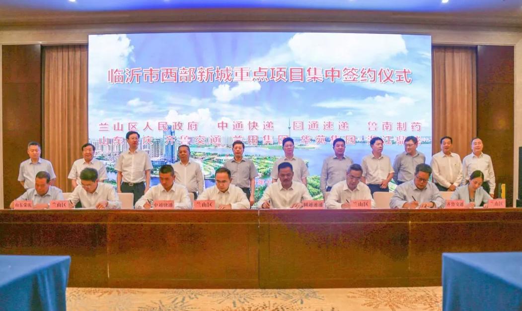 陕西到临沂龙8国际备用网站|临沂兰山:现代龙8国际备用网站提速商城升级