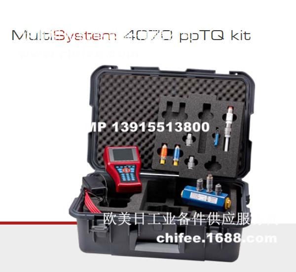 hydrotechnik海德泰尼克4010液压万用表MS8050液压测试仪Multi System5070在汽车领域应用