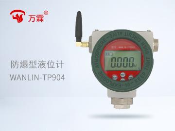 万霖防爆型NB-iot液位计.jpg