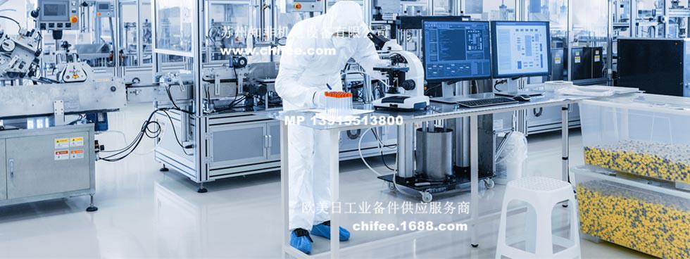 瑞士奇石乐KISTLER在医疗器械生产与测试的过程监控中的成功应用案例