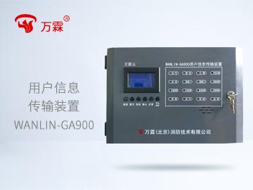 用户信息传输装置