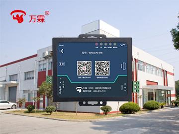透传模块(4G版)