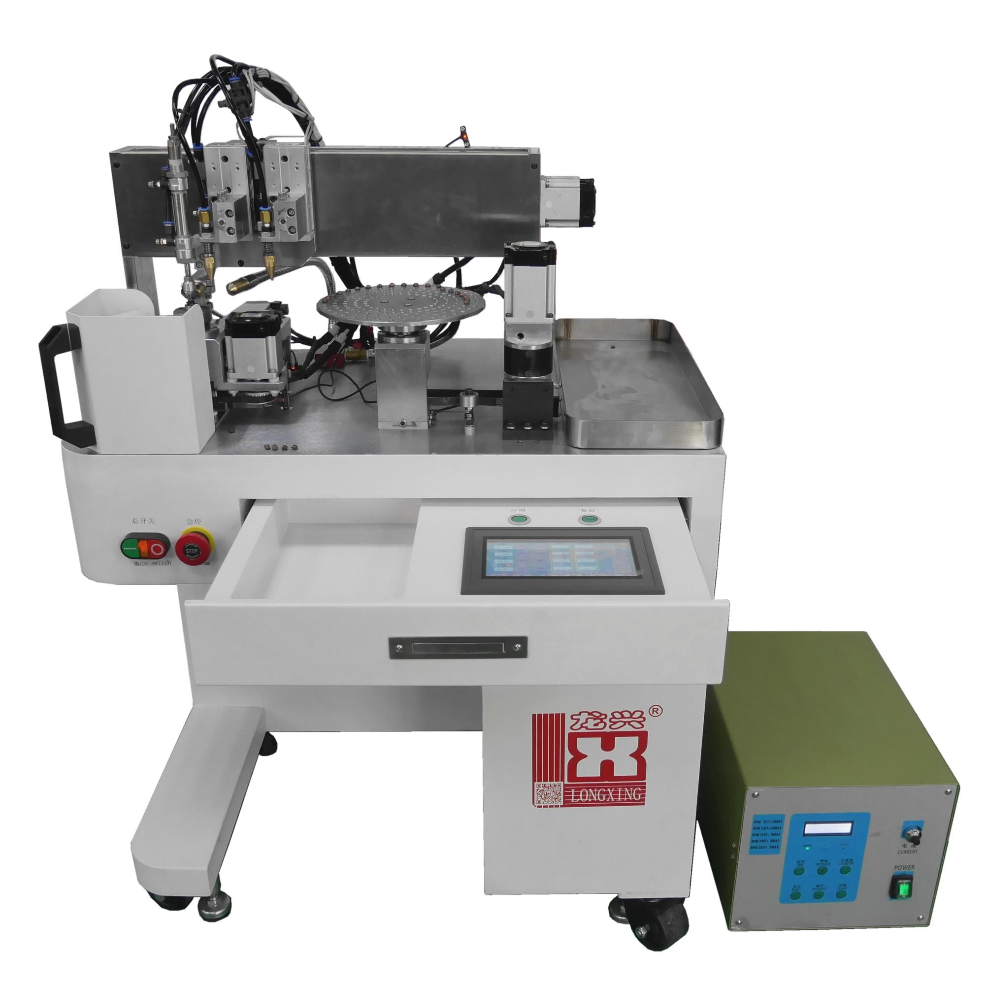 LX569自动等离子碰焊机