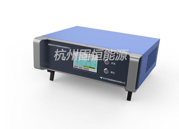 48V微混电池组维护仪