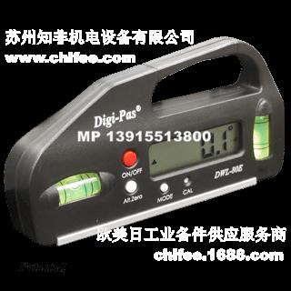 新加坡DIGI-PAS迪派仕DWL80/DWL280电子水平仪,DWL3500XY机床安装调试水平仪