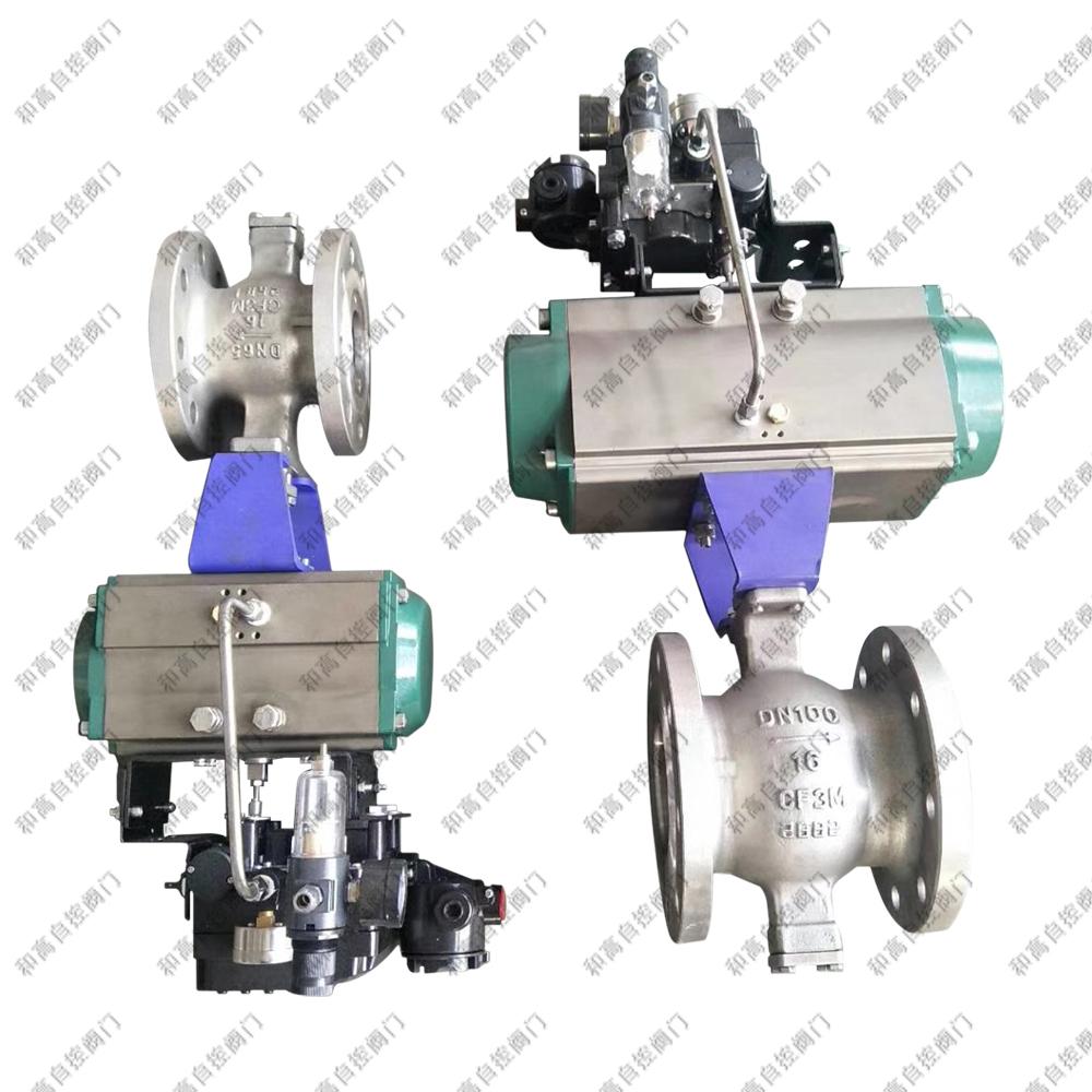 ZSHV,ZSSV,VQ647H气动V型调节阀