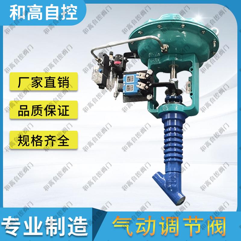 ZJHY/SYQP/ZSYQ气动薄膜Y型疏水阀
