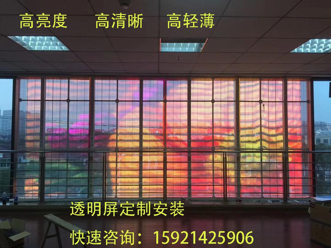 LED透明屏,显示屏