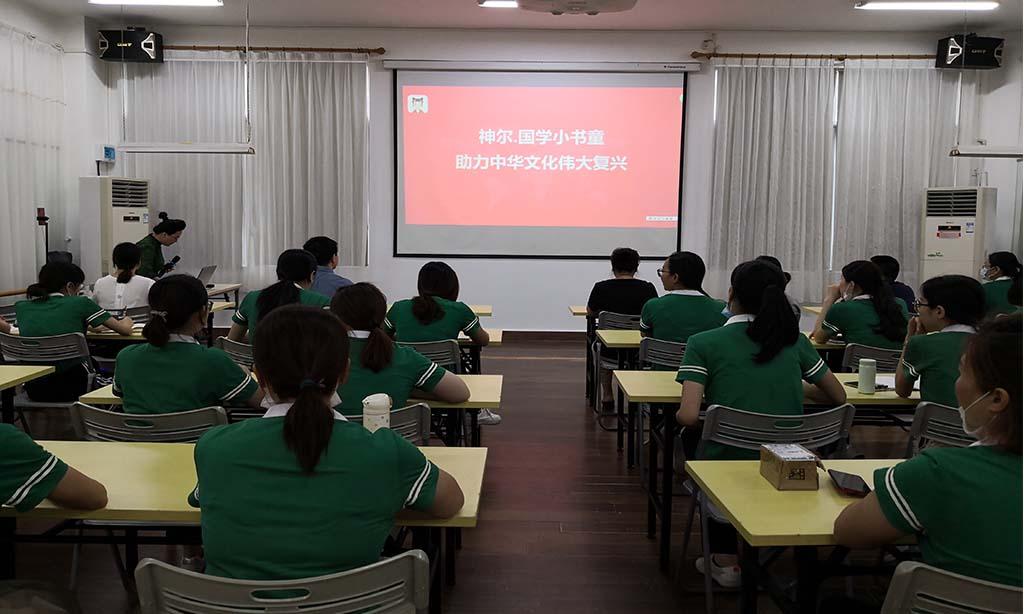 小书童国学品格课程走进深圳市南山区本涛幼儿园