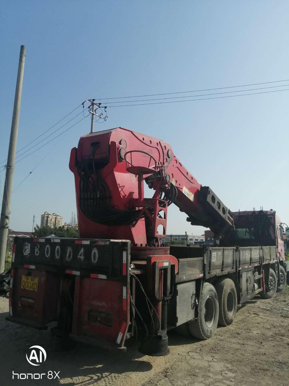 70吨吊车