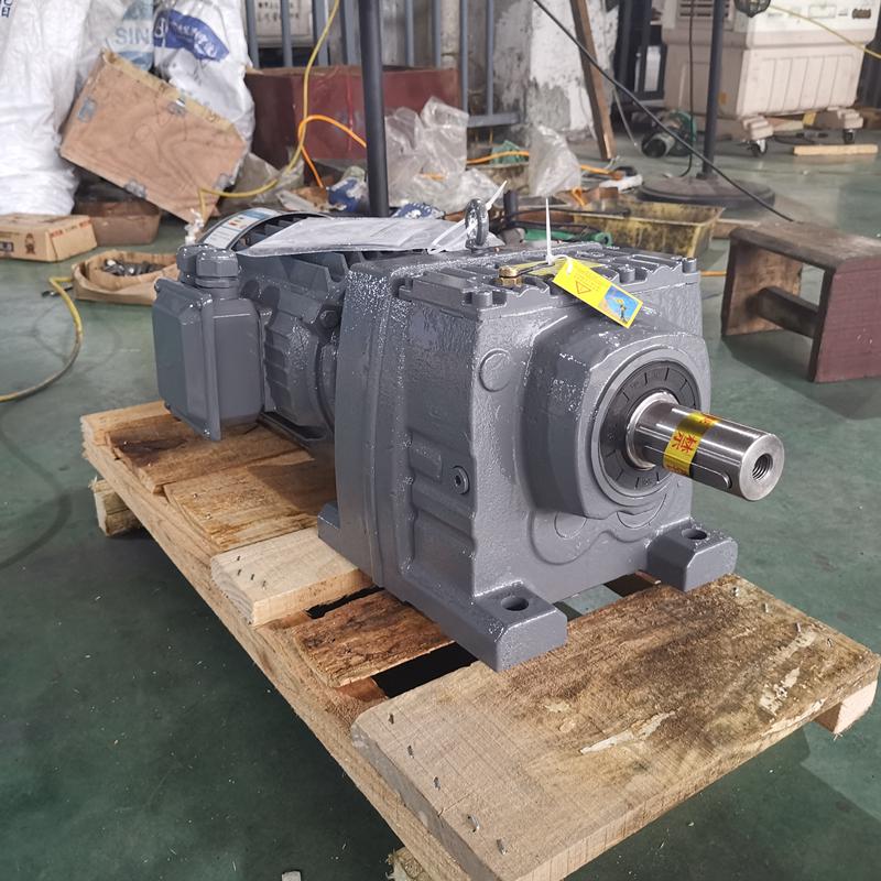 R77減速機,R77減速電機,R77減速箱