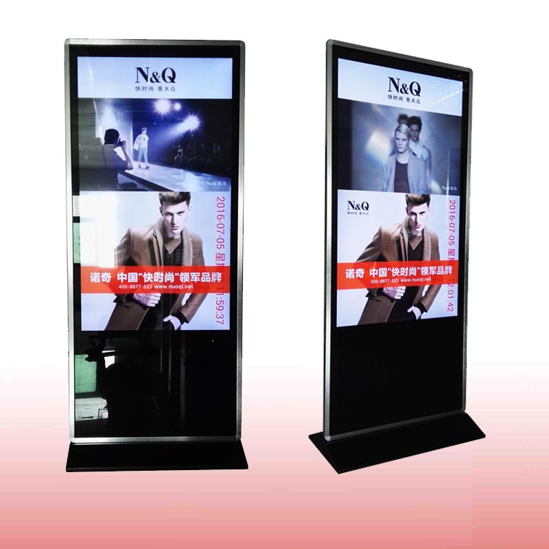 86寸液晶立式广告机