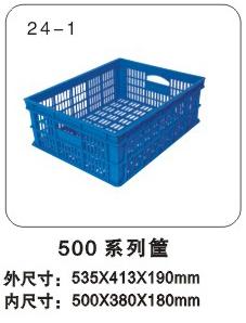 500塑料周轉筐