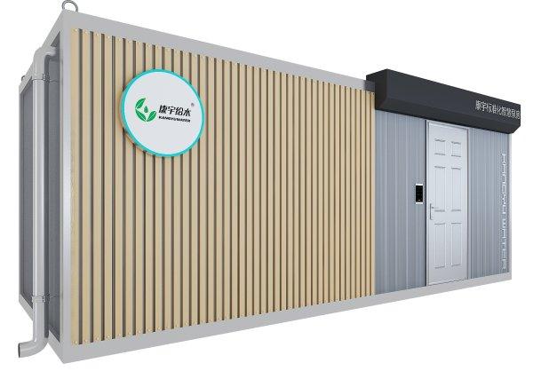 户外标准化泵房(带水箱)