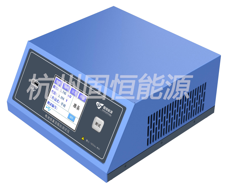 电池组直流阻抗测试仪RDT系列