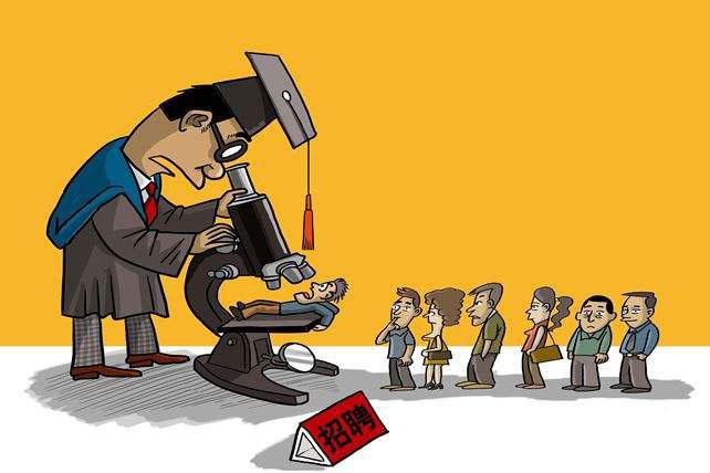 成人高考文凭含金量是仅次于普通高等教育(高考),是国家承认的学历文凭之一。