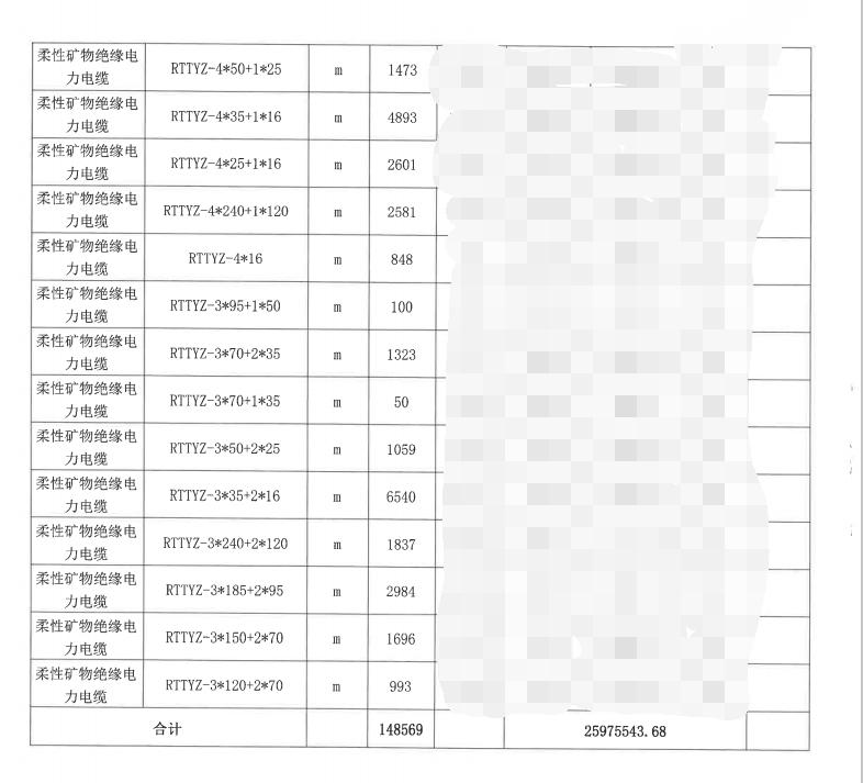 雄安2.4.png