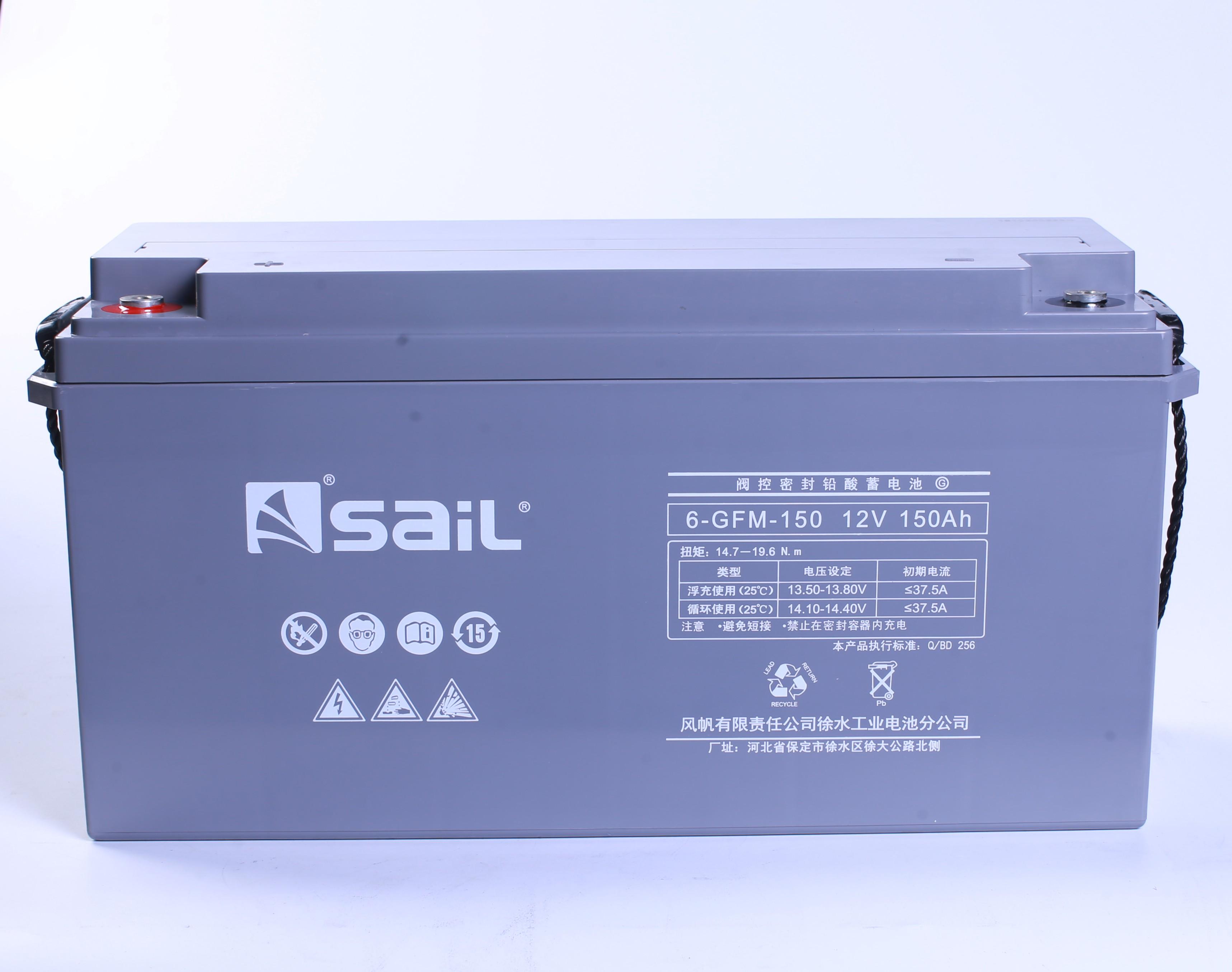 风帆蓄电池6-GFM-150