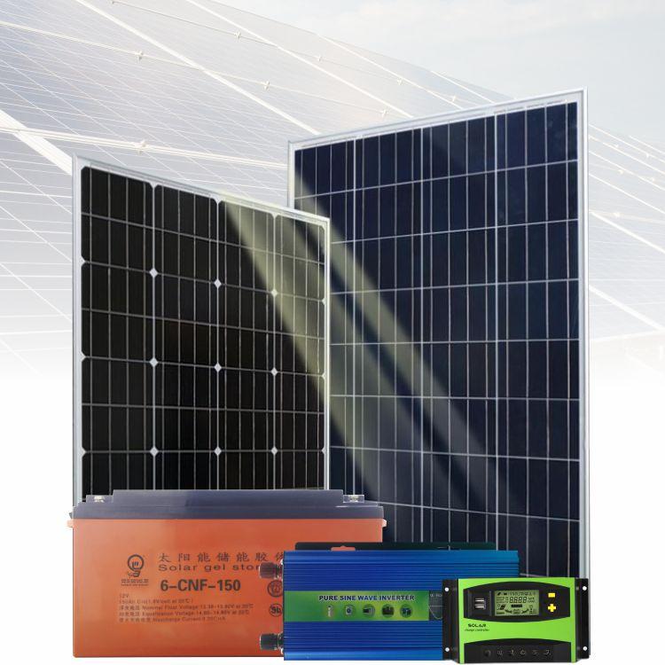 3000W-5000W小型太阳能离网发电系统
