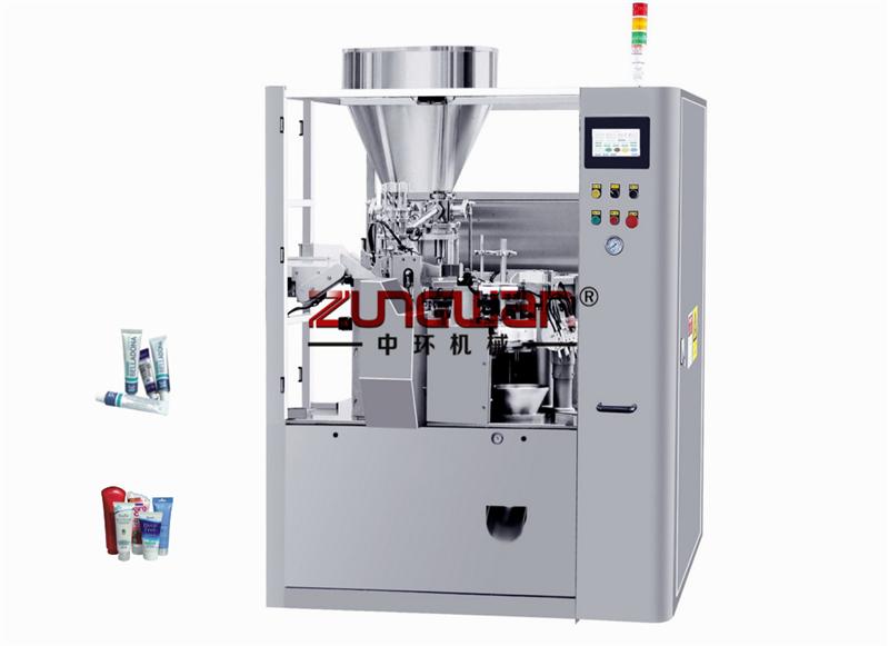 ZHDF-160B超高速全自动软管灌装封尾机