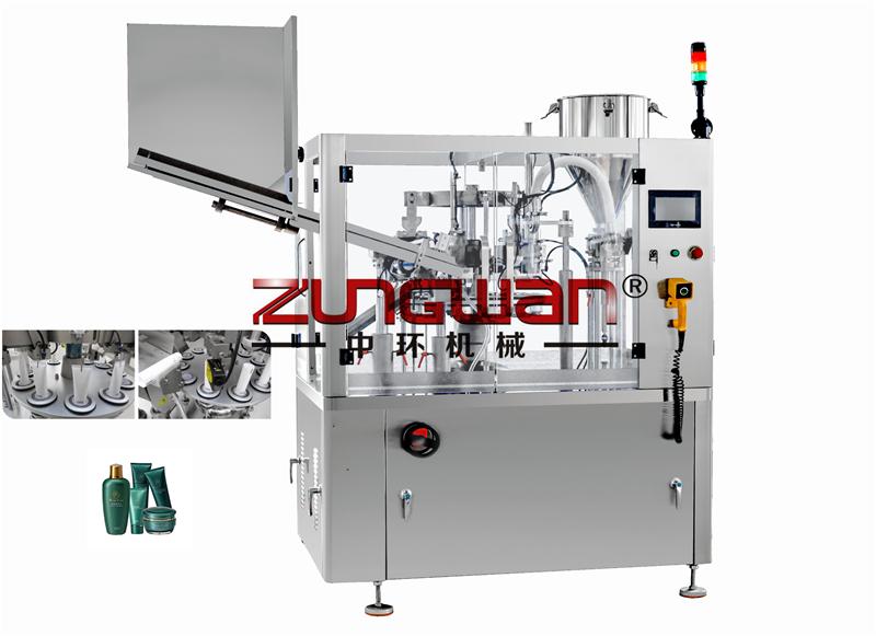 ZHF-100YC全自动软管灌装封尾机