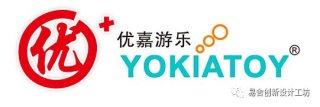 专注产品力打造的一家专业设计机构——YOKIATOY产品力背后操手