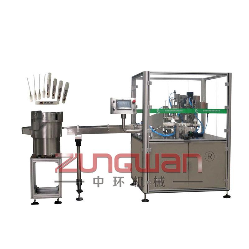 ZHS-50全自动香水灌装锁盖机