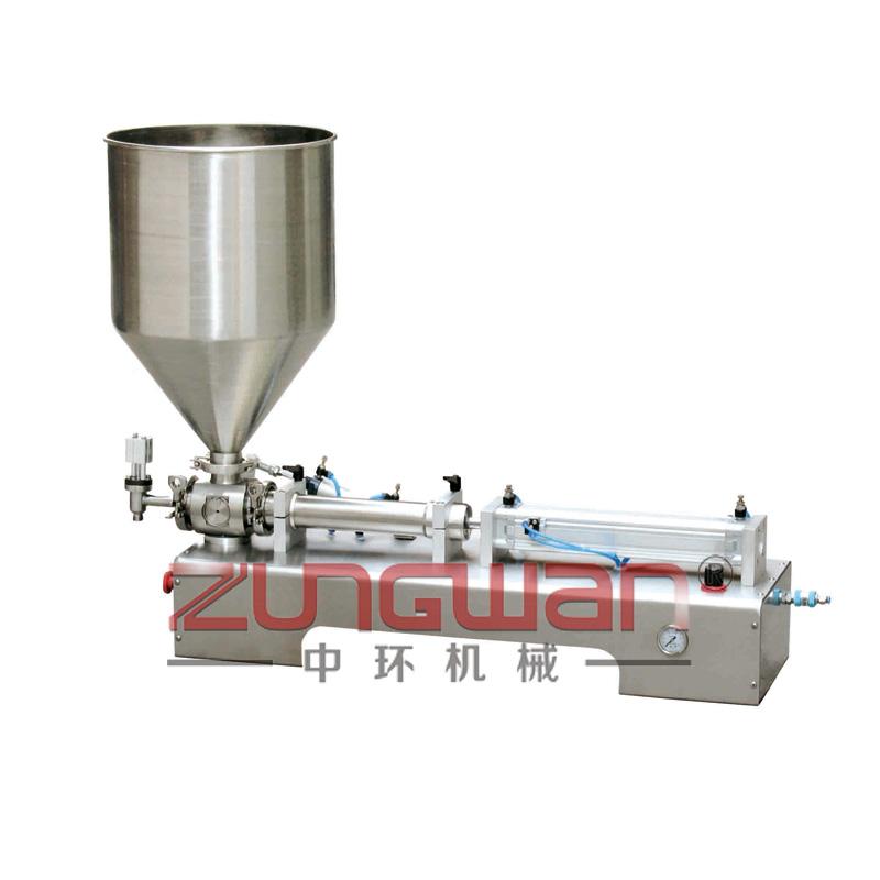 ZHDG单头半自动膏体食品灌装机