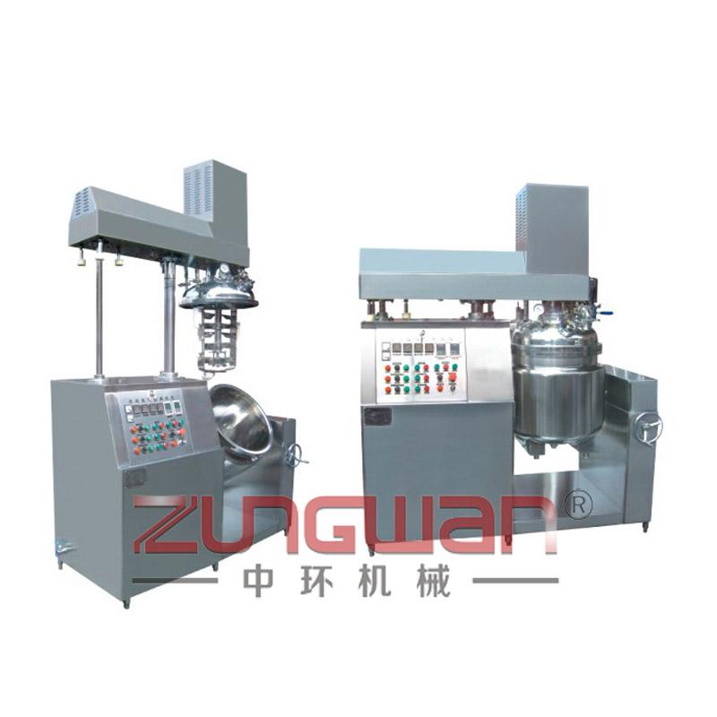 ZRJ-100L真空乳化搅拌机