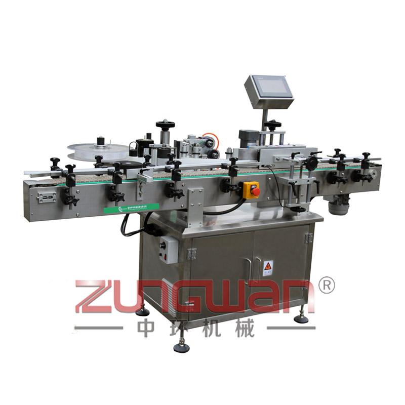 ZHTB01全自动圆瓶贴标机