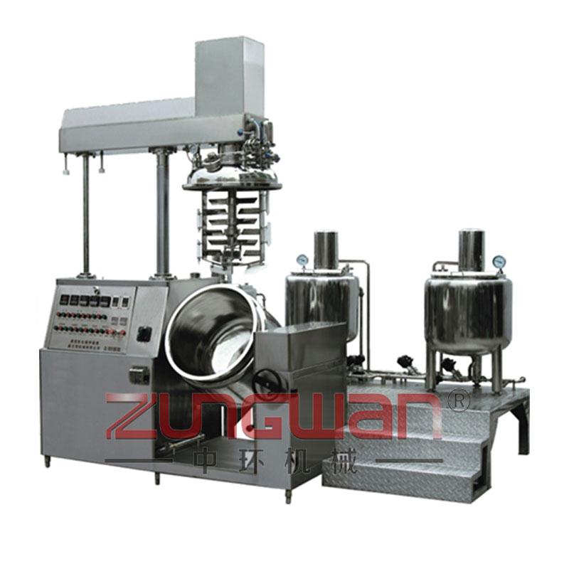 ZRJ-300L真空乳化搅拌机