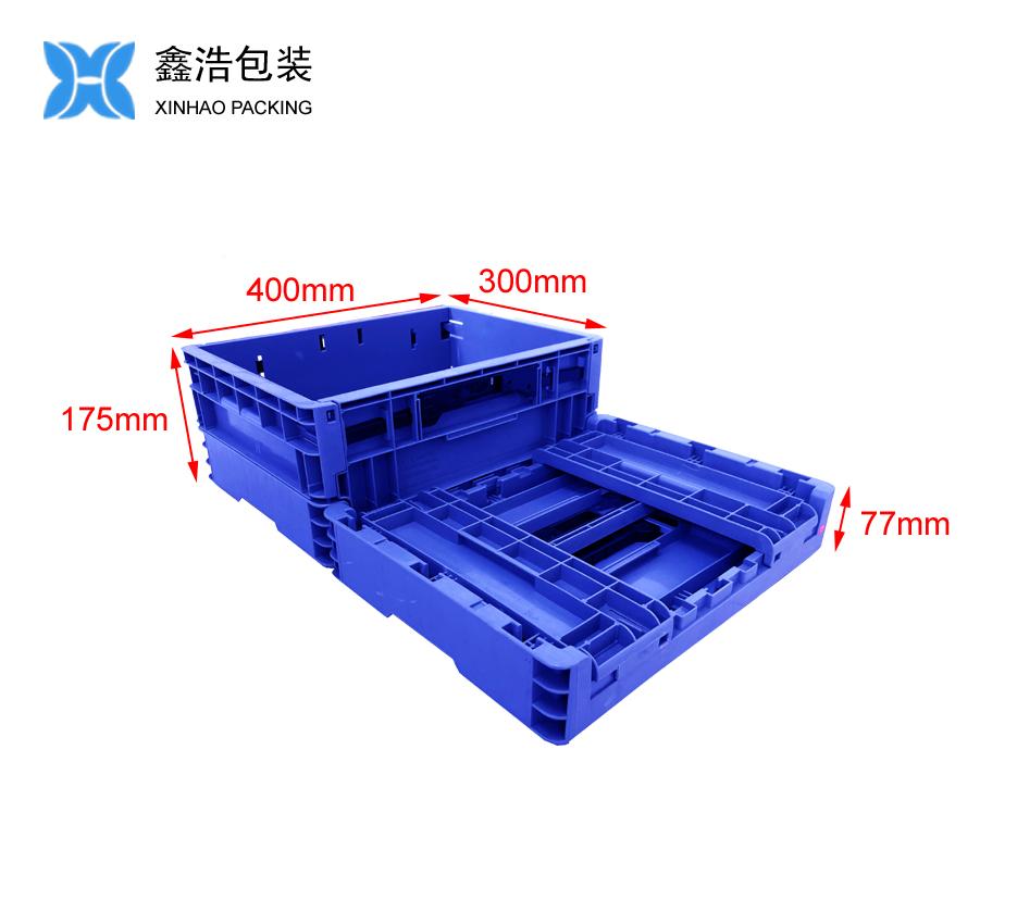 EUO4316折叠物流箱