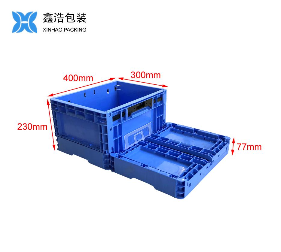 EUO4322折叠物流箱
