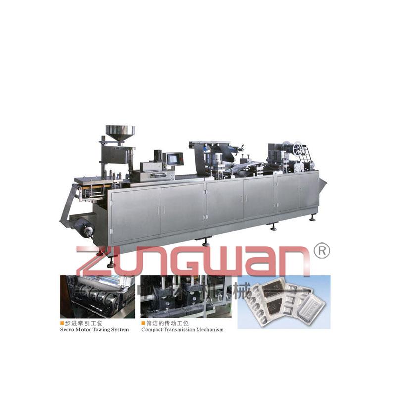 DPP-320F/250F/160F高密封双铝-塑自动包装机